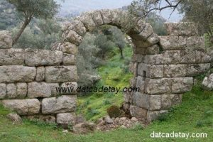 antik kemer